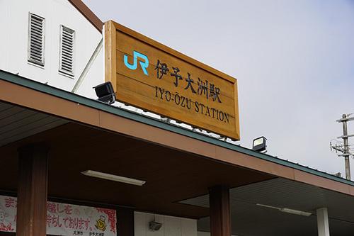 shikokuF03s_DSC01470.JPG