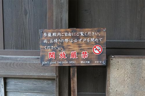 shikokuG05s_DSC01577a.JPG