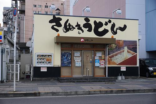 shikokuG12s_DSC09472.JPG