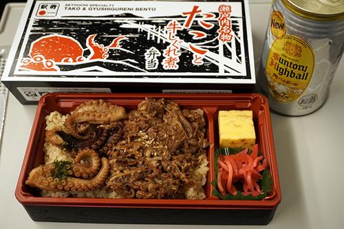 shikokuG22s_DSC05825.JPG