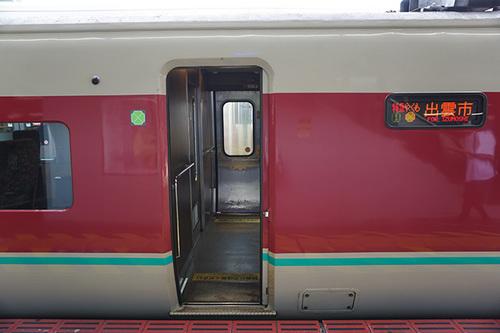 shimane305s_DSC04068.JPG