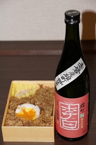 shimane321s_DSC09209.JPG