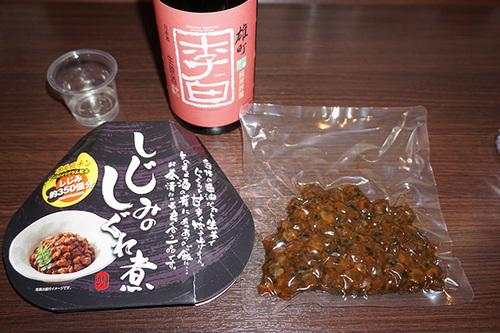 shimane322s_DSC04081.JPG