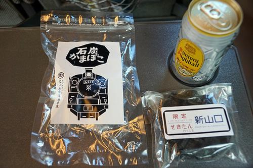 shimane806s_DSC09610.JPG