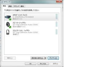 soundhp2.jpg