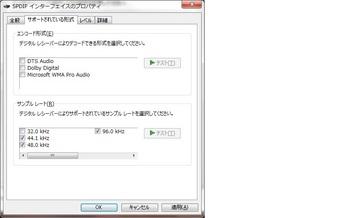 soundhp3.jpg
