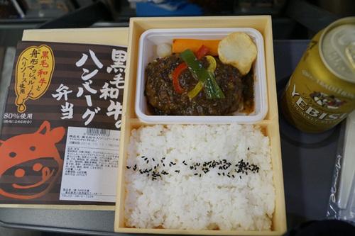 takaoka102S_DSC01010.jpg