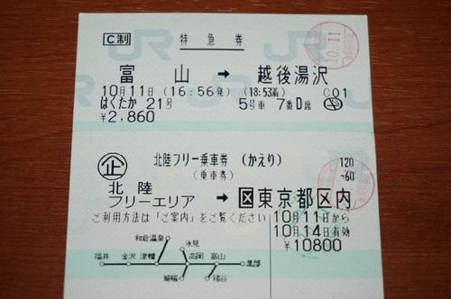 takaoka316S_DSC01034.jpg