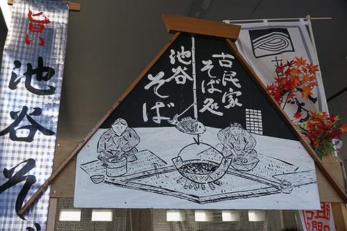 tokamachi210s_DSC07403.JPG