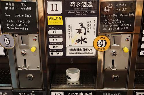 tokamachi413s_DSC08555.JPG