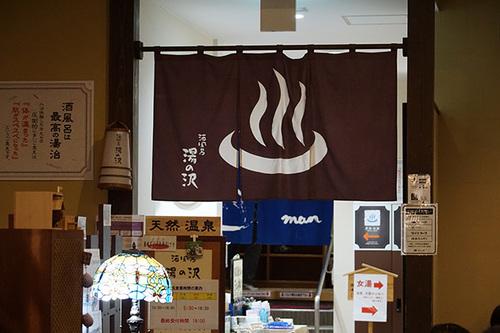 tokamachi416s_DSC08565.JPG