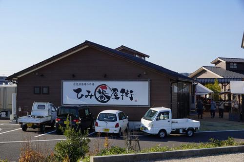 toyama208S_DSC02301.jpg