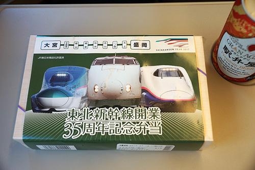 yamagata102s_DSC03935.JPG