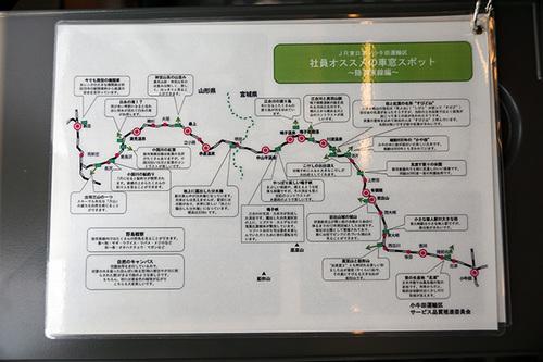 yamagata118s_DSC04017.JPG