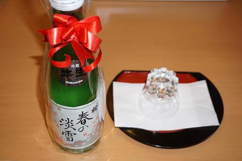 yamagata403s_DSC02051.JPG