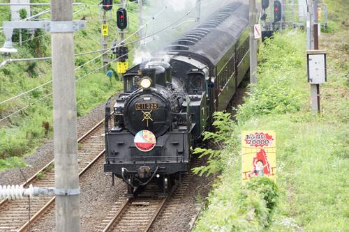 yamagata411b_DSC08263.jpg