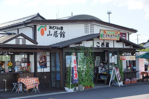 yamagata608b_DSC08444.jpg