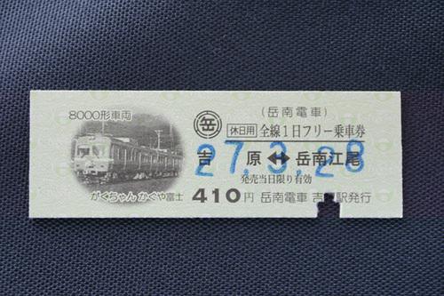 yamanashi308s_DSC04861.jpg