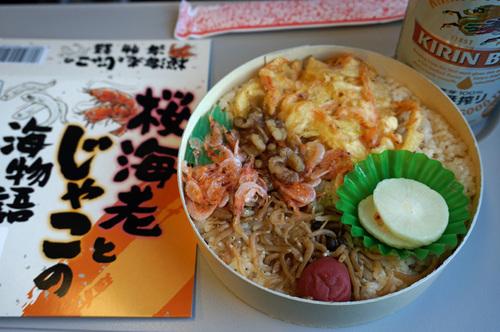 yamanashi317s_DSC01649.jpg