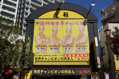 yokohama304s_DSC03833.jpg