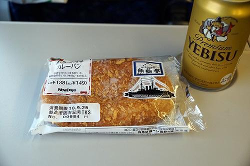yokokawa102s_DSC01552.JPG