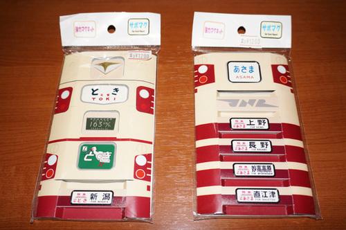 yokokawa306s_DSC01992.JPG