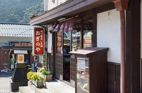 yokokawa308s_DSC04771.jpg